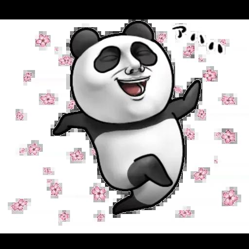 Panda1 - Sticker 29