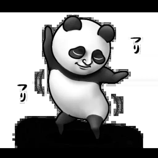 Panda1 - Sticker 28