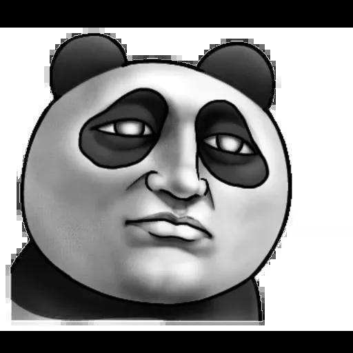 Panda1 - Sticker 1