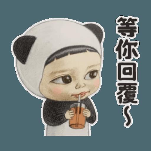 Sadayuki 2 - Sticker 7