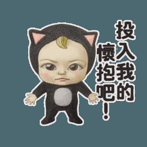 Sadayuki 2 - Sticker 12