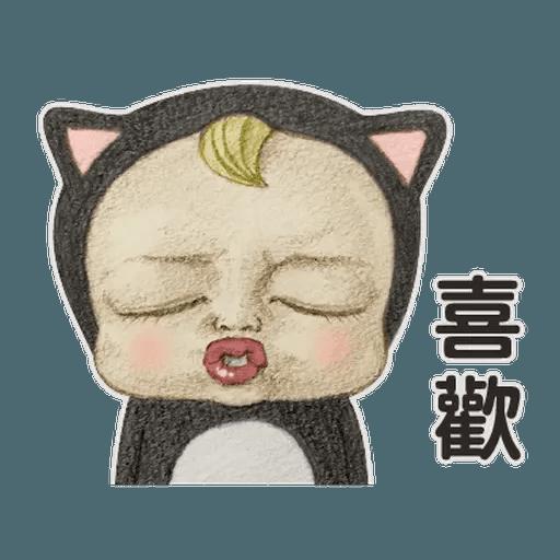 Sadayuki 2 - Sticker 28