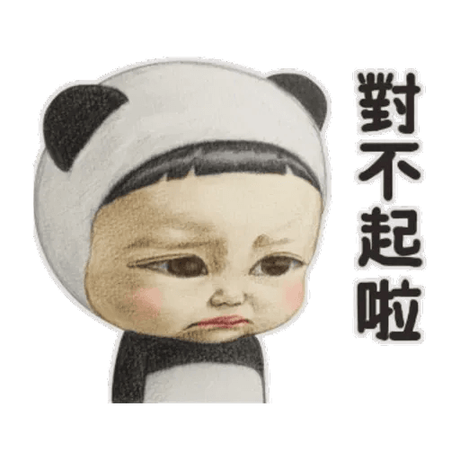 Sadayuki 2 - Sticker 10