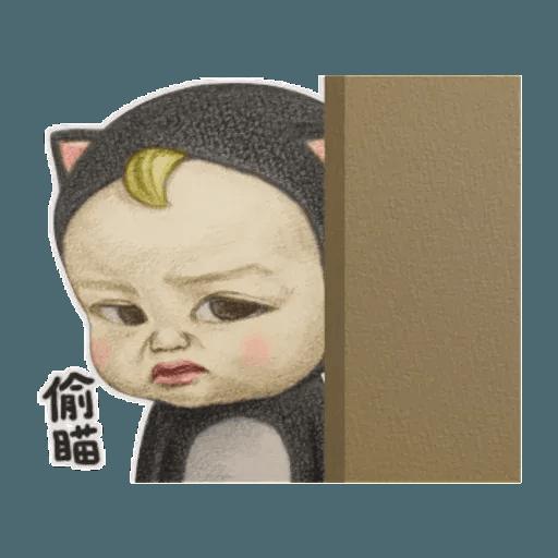 Sadayuki 2 - Sticker 9