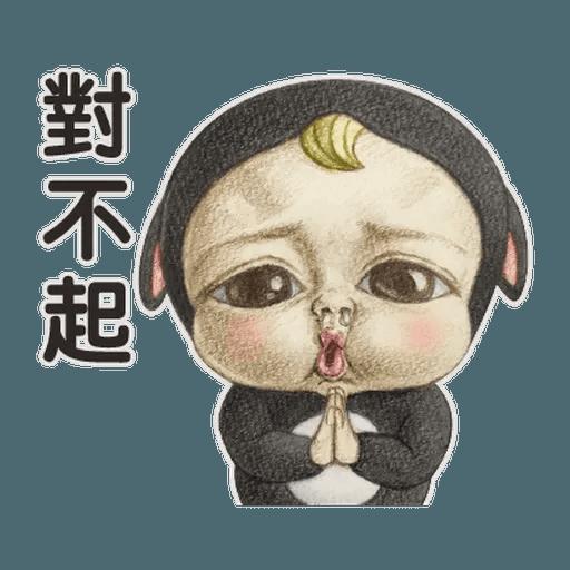 Sadayuki 2 - Sticker 30