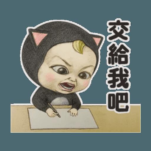 Sadayuki 2 - Sticker 11