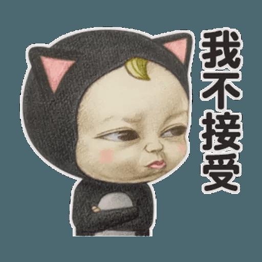 Sadayuki 2 - Sticker 4