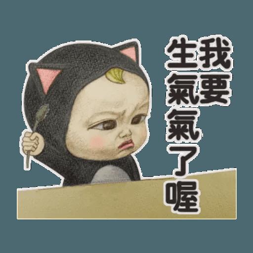 Sadayuki 2 - Sticker 6