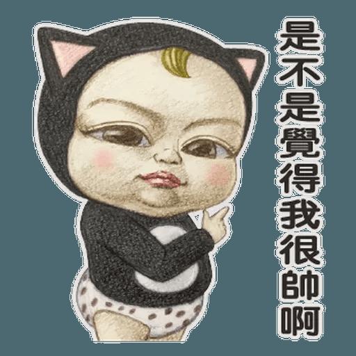 Sadayuki 2 - Sticker 16