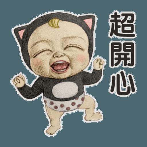 Sadayuki 2 - Sticker 26