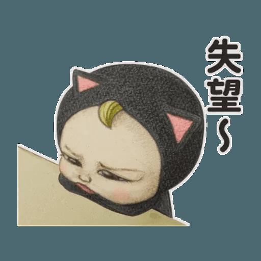 Sadayuki 2 - Sticker 3