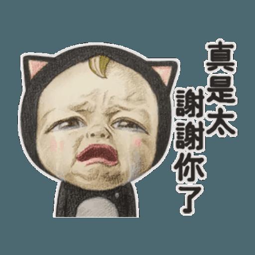 Sadayuki 2 - Sticker 8