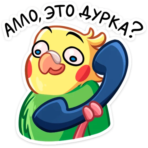 О - Sticker 24