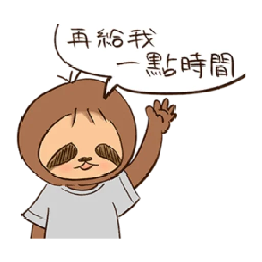 Keigo 1 - Sticker 25