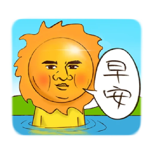 Keigo 1 - Sticker 3