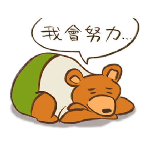 Keigo 1 - Sticker 6