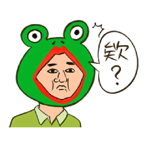 Keigo 1 - Sticker 14