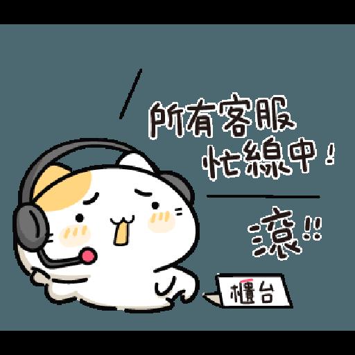 Impatient Cat-2 - Sticker 8