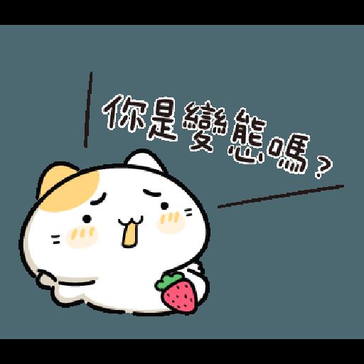 Impatient Cat-2 - Sticker 11