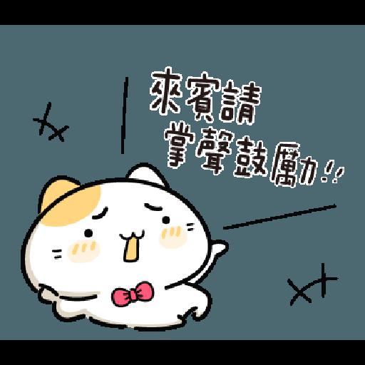 Impatient Cat-2 - Sticker 10