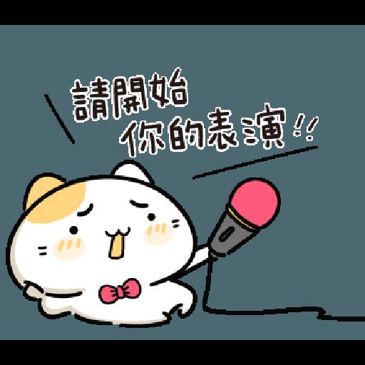 Impatient Cat-2 - Sticker 13