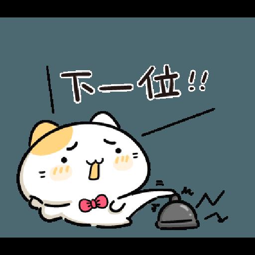 Impatient Cat-2 - Sticker 16