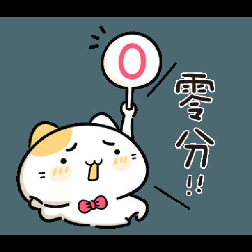 Impatient Cat-2 - Sticker 17