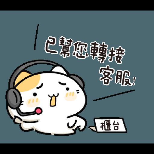 Impatient Cat-2 - Sticker 14