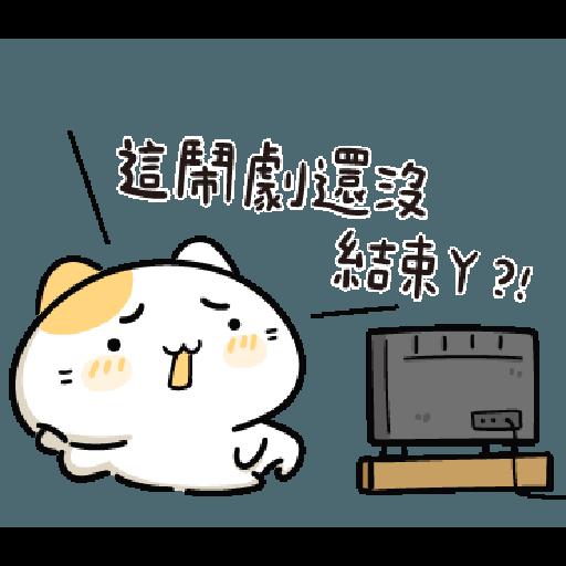 Impatient Cat-2 - Sticker 19