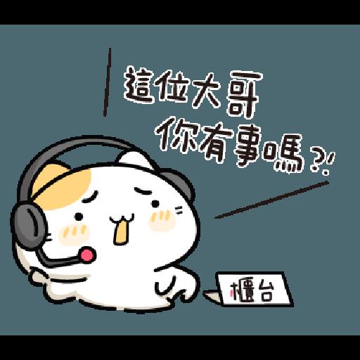 Impatient Cat-2 - Sticker 9