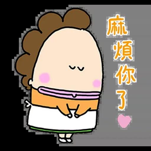 花師奶2 - Sticker 23