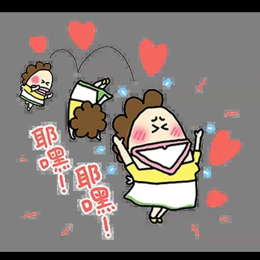 花師奶2 - Sticker 7