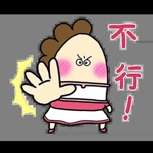 花師奶2 - Sticker 12