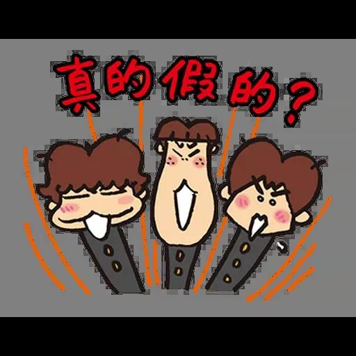 花師奶2 - Sticker 4