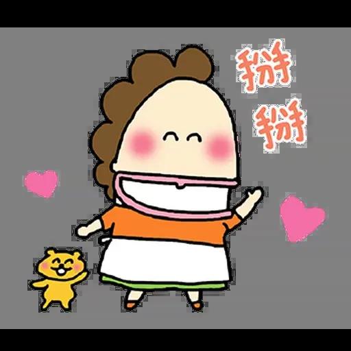花師奶2 - Sticker 22
