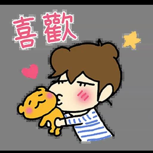 花師奶2 - Sticker 13
