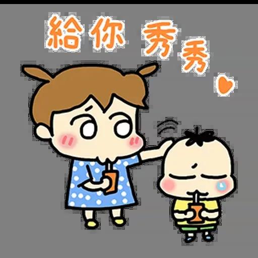 花師奶2 - Sticker 14