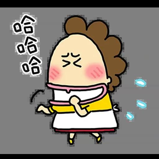 花師奶2 - Sticker 9