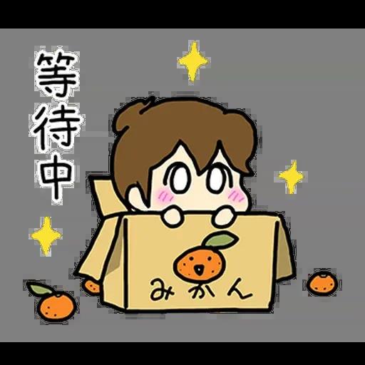 花師奶2 - Sticker 11