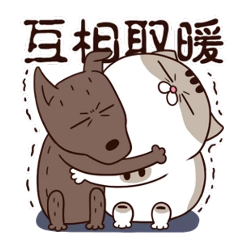 Ami fat cat5 - Sticker 18