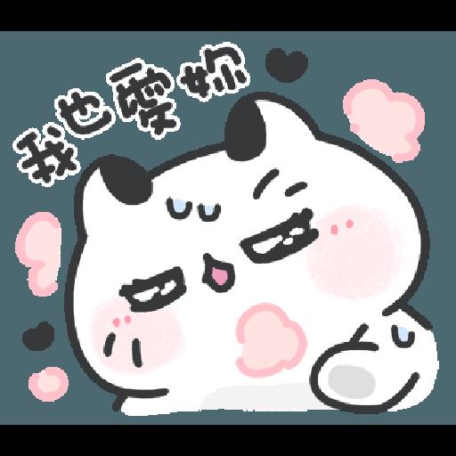 Akunya and Maonya's speak love (2) - Sticker 18