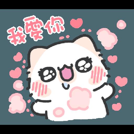 Akunya and Maonya's speak love (2) - Sticker 10