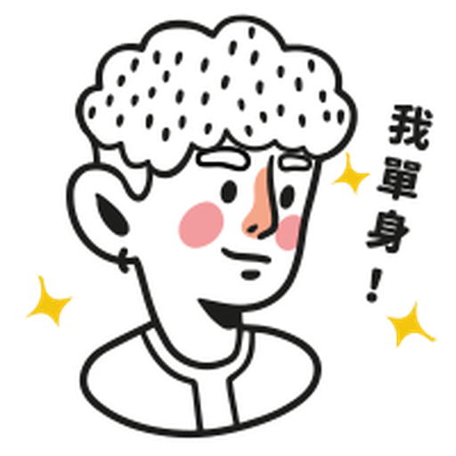 DAMA-HB-DC - Sticker 14