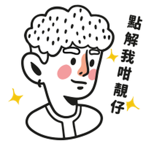 DAMA-HB-DC - Sticker 10