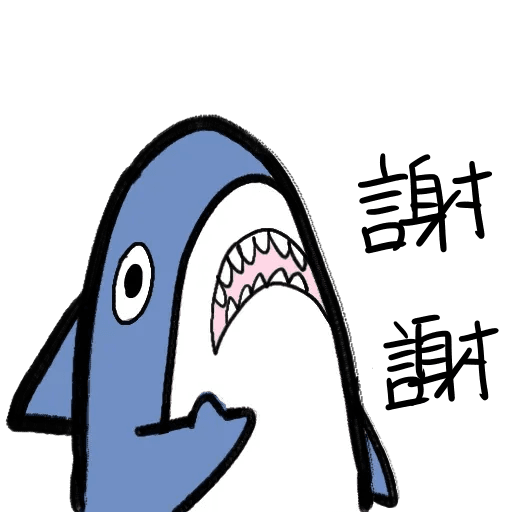 Shark - Sticker 24