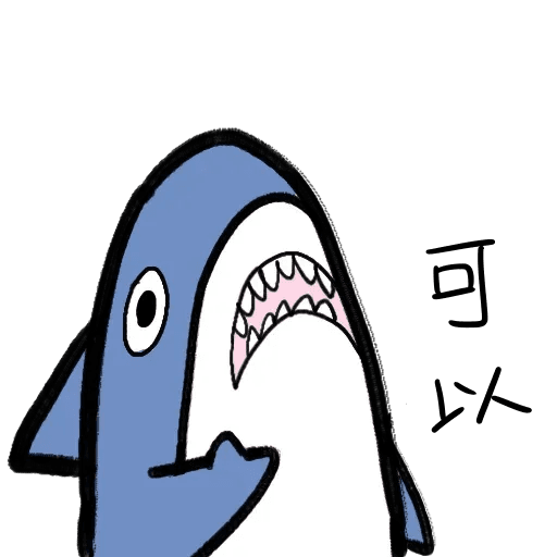 Shark - Sticker 22
