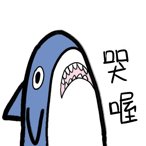 Shark - Sticker 14