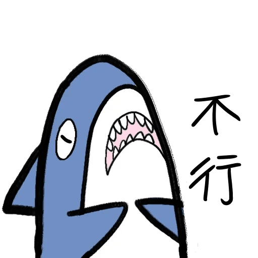 Shark - Sticker 8