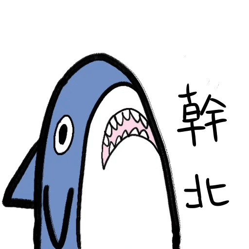 Shark - Sticker 13