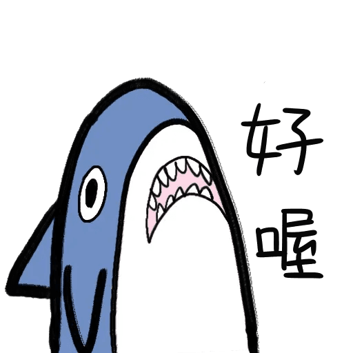 Shark - Sticker 2